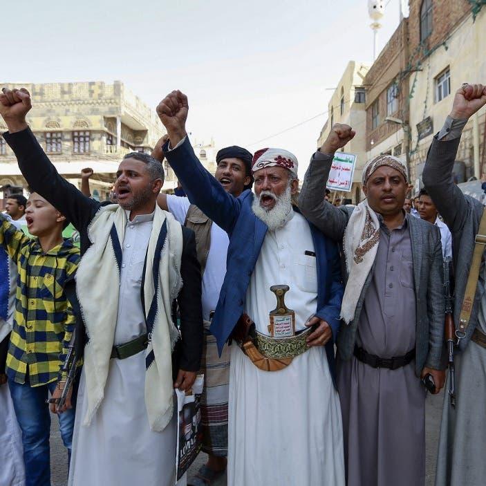 """اليمن.. عقوبات حوثية على """"الفن"""" في حفلات الزفاف"""