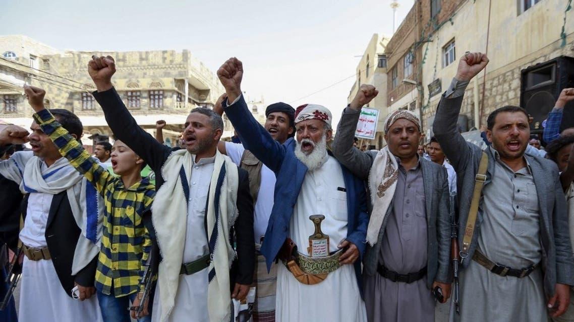 عناصر من ميليشيات الحوثي في صنعاء - فرانس برس