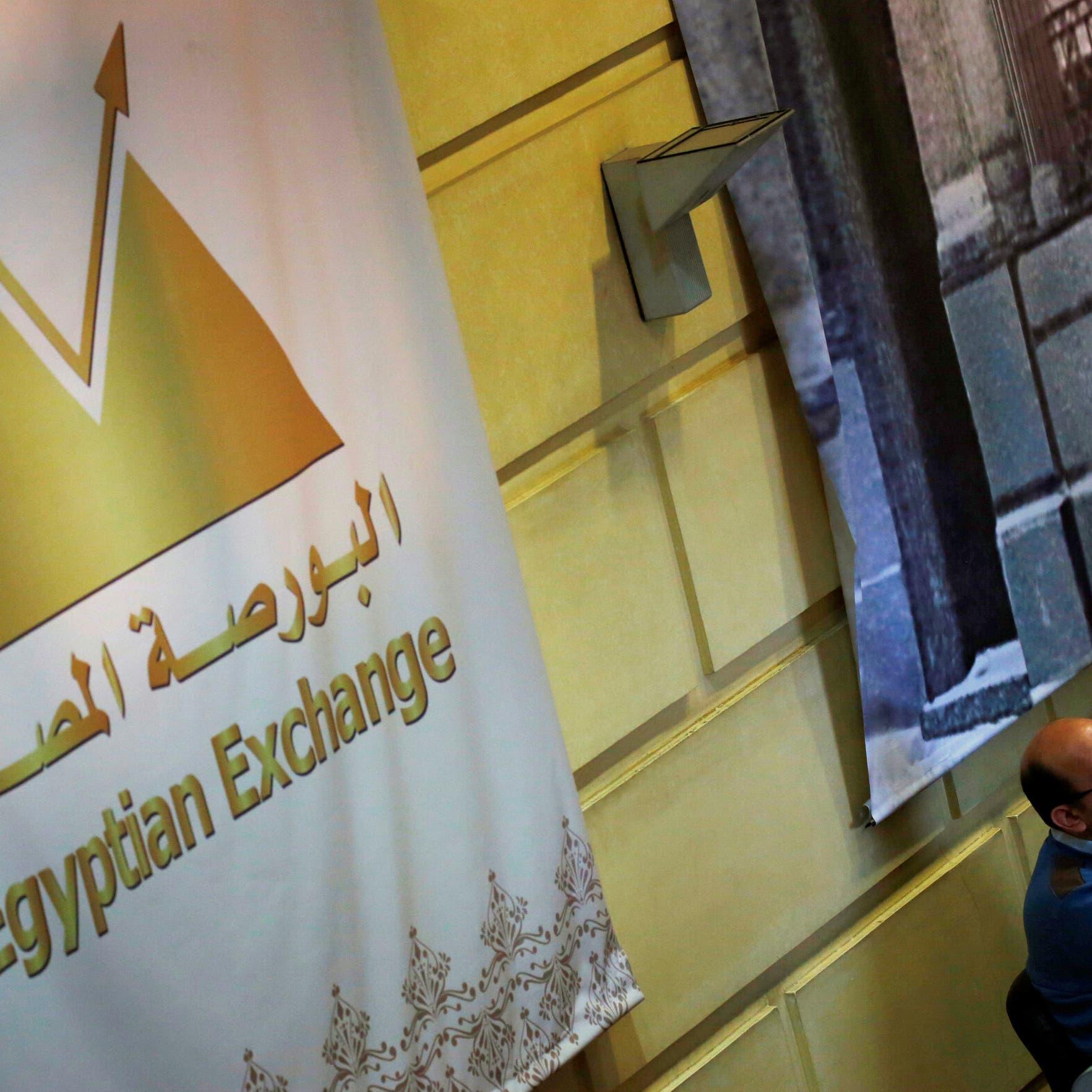 استبعاد 17 شركة من مؤشر بورصة مصر الرئيسي