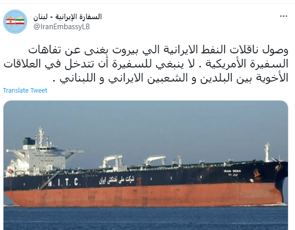 تغريدة السفارة الإيرانية في لبنان