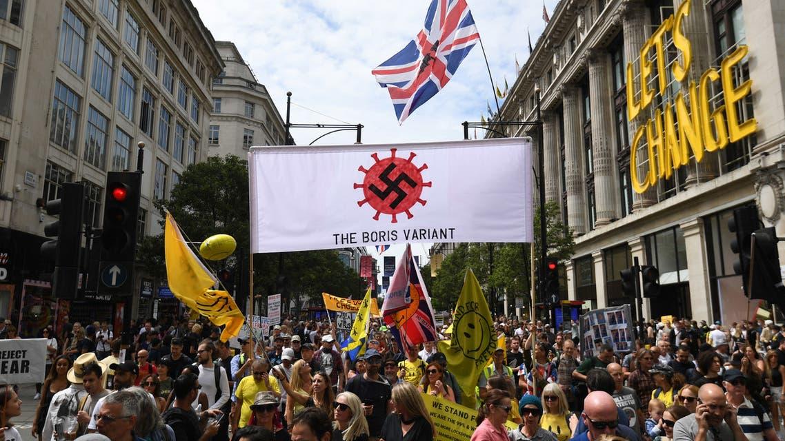 مظاهرات في لندن