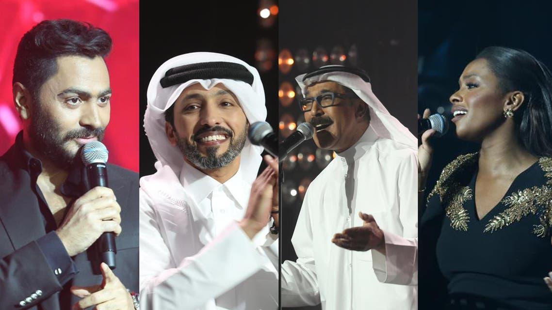 حفلات الرياض 2021