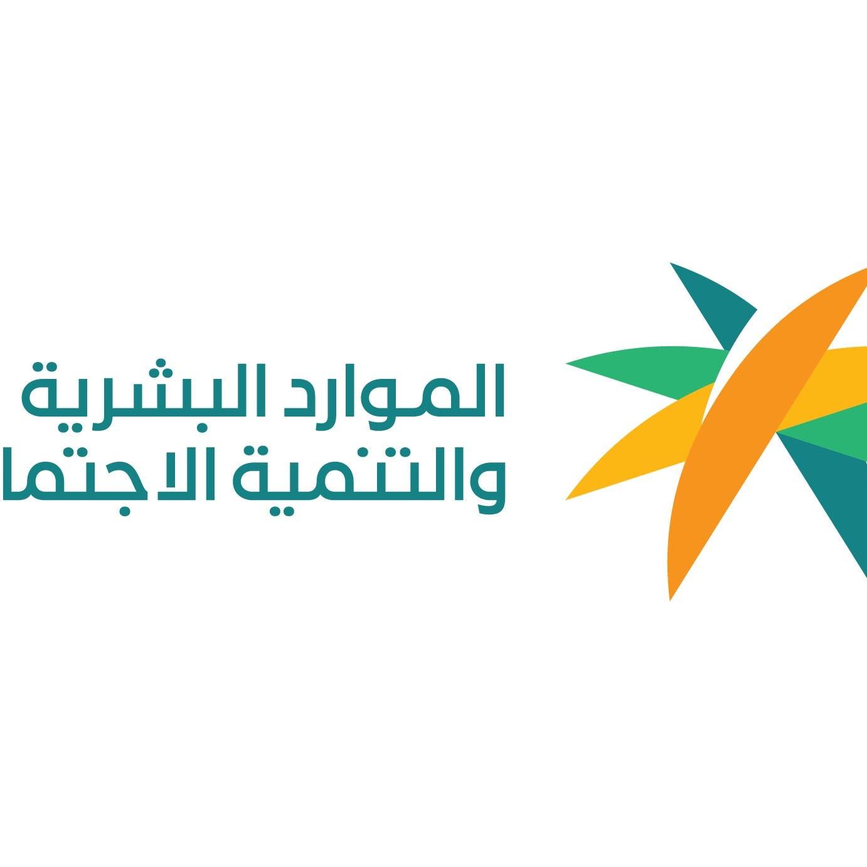 بدء توطين هذه الوظائف في السعودية لتوفير 28 ألف فرصة عمل