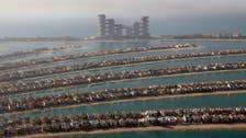 Dubai bans jet skis around Palm Jumeirah island