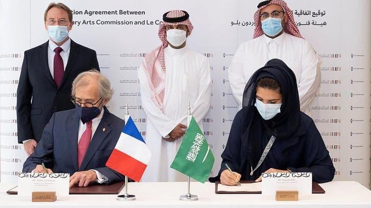 Saudi Arabia signs deal with Le Cordon Bleu to establish a culinary school in Riyadh