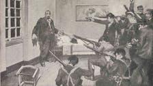خلال هذا العام.. أعدم البرتغاليون رئيس وزرائهم