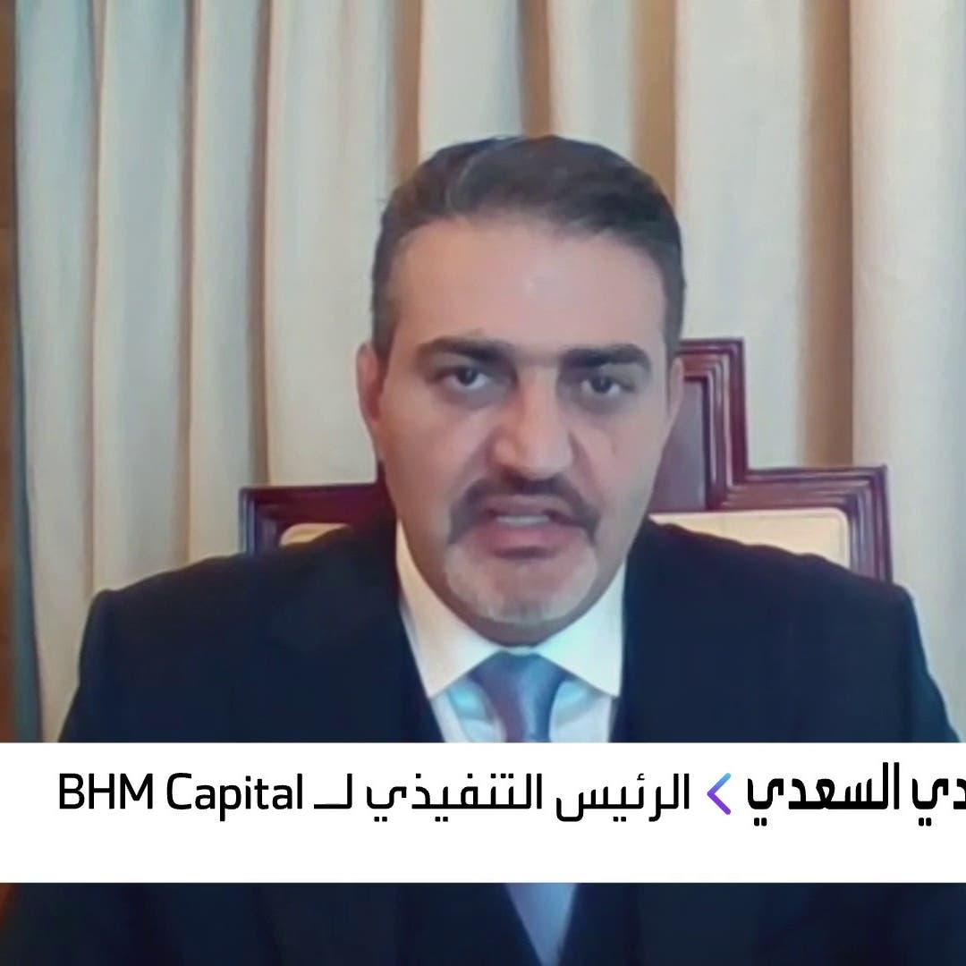 أول صندوق بيتكوين في الخليج يعتزم جمع 200 مليون دولار إضافية