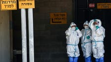 Delta COVID-19 variant infects some fully vaccinated adults in Israel: Report