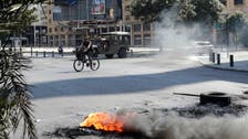 Lebanese protesters throw stun grenades at soldiers, injuring 10: Army