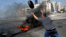 Lebanon protests leave almost 20 injured: Charity