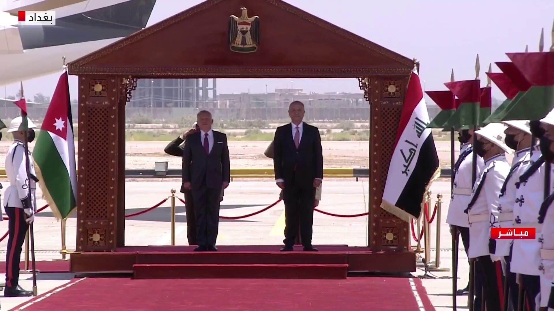 استقبال از ملک عبدالله دوم در بغداد