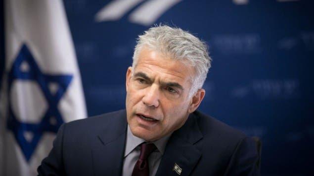 اسرائیلی وزیر خارجہ یائیر الابید