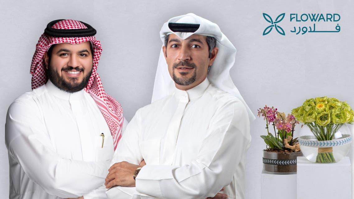 Floward CEO Abdulaziz Al Loughani and GCC Regional Managing Director Mohammad Al Alarifi. (Supplied)