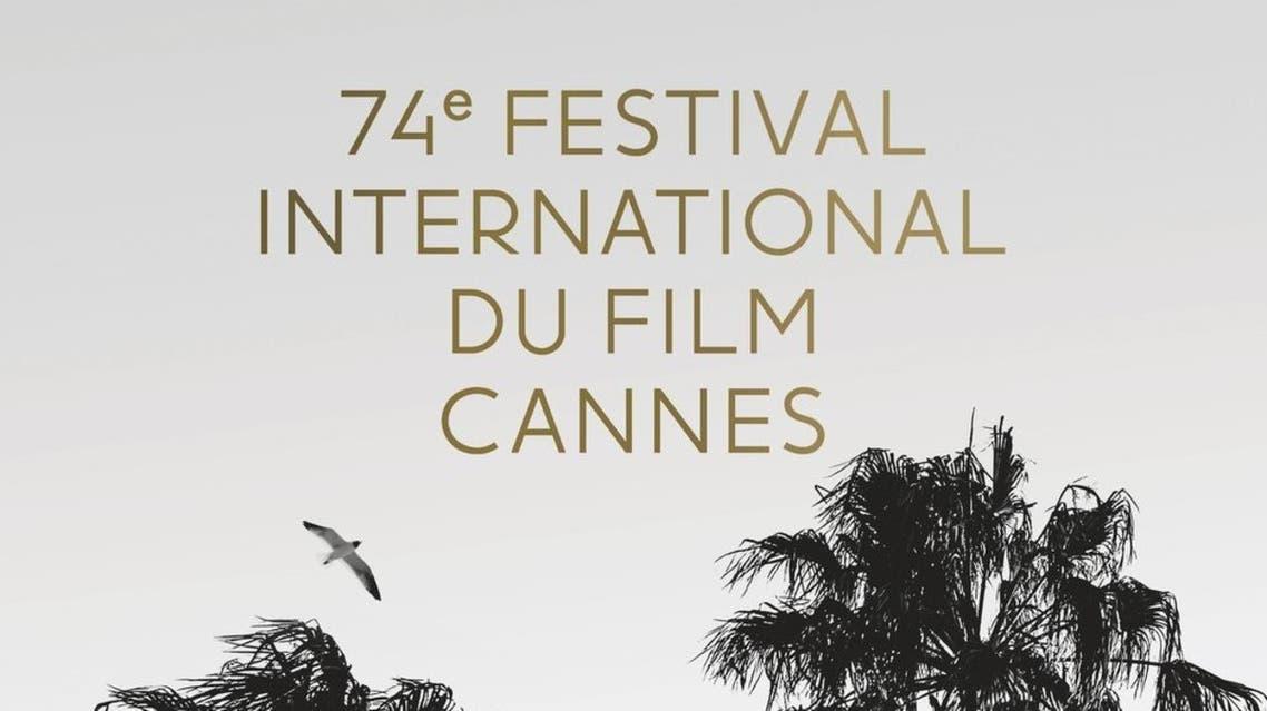 ملصق مهرجان كان السينمائي 2021