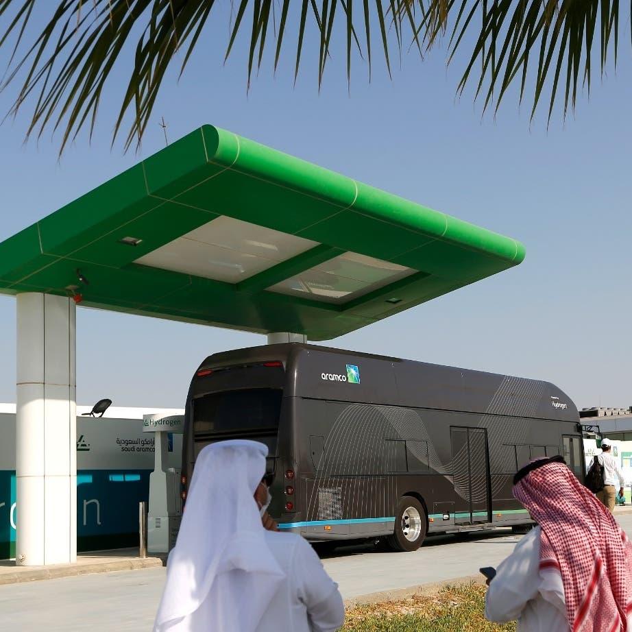 أرامكو للعربية: بدأنا تجربة مركبات الهيدروجين منذ عامين تمهيدا لاعتمادها
