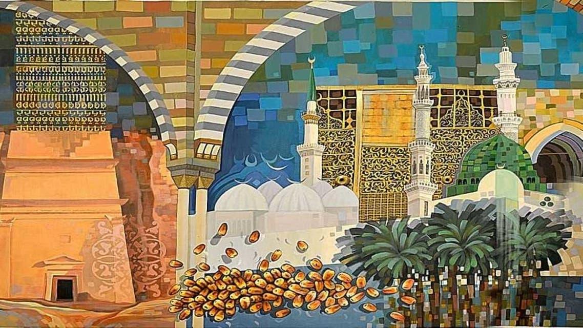 لوحة الفنان الرباط داخل مطار جدة