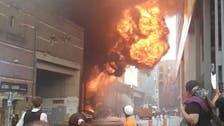Big fire breaks out near London's Elephant & Castle station