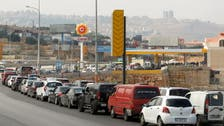 ميڈيکل سروسز کے بدلے عراق، لبنان کو ایک ملین ٹن بھاری ایندھن فراہم کرے گا
