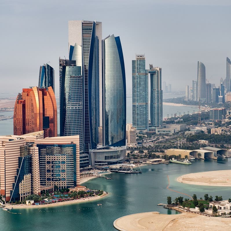 UAE's Abu Dhabi announces partial lockdown starting July 19 from midnight till 5 am