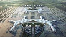 الصين تفتتح رسمياً مطاراً ضخماً في واحدة من أشهر وجهاتها السياحية