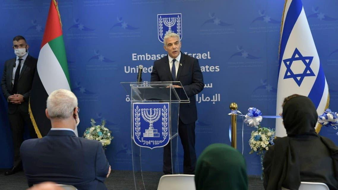وزير الخارجية الإسرائيلي (رويترز)
