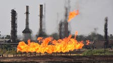 Basrah Gas signs loan agreement with IFC to limit gas flaring: Iraqi News Agency