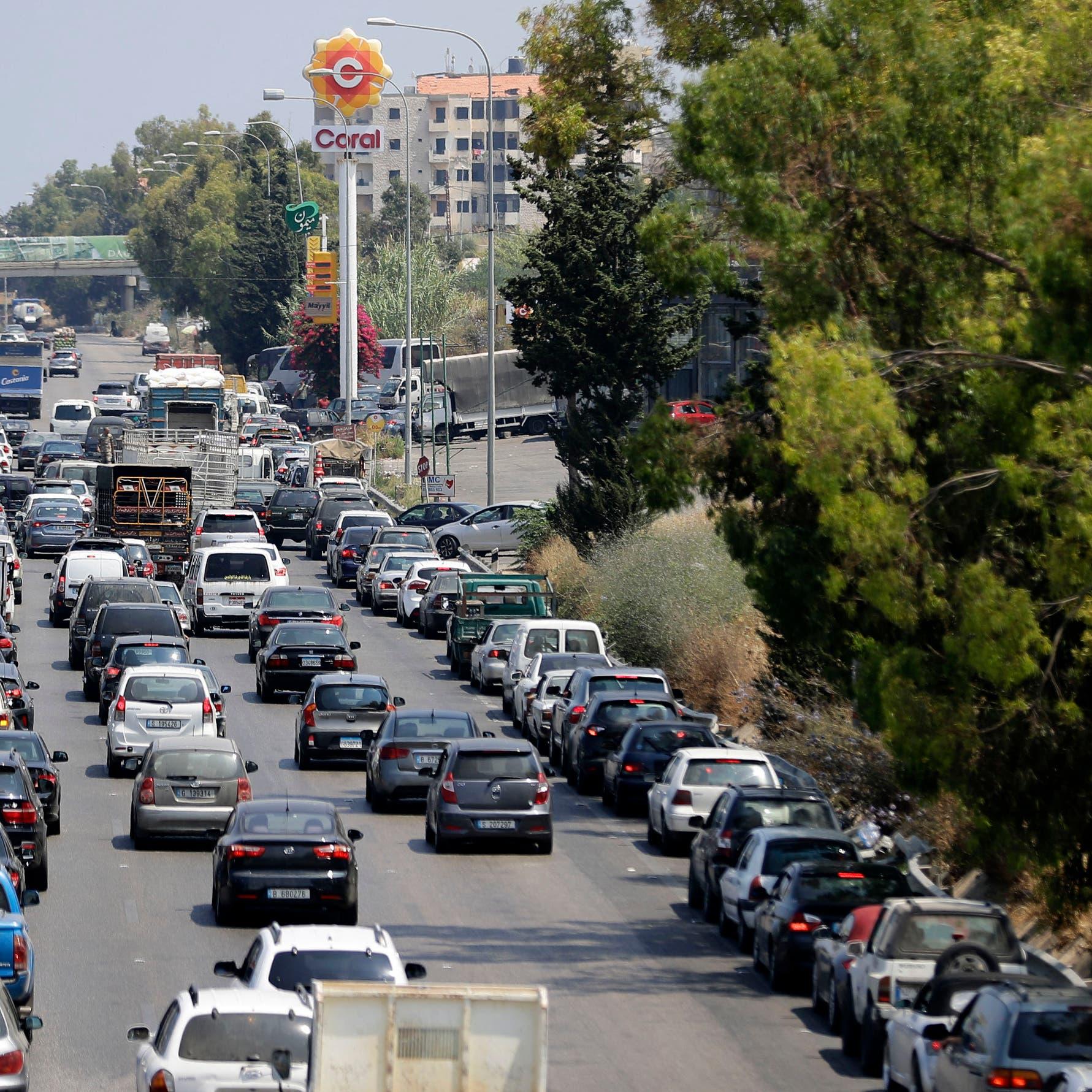 """""""طوابير الذل"""" تنتشر.. لبنانيون يترحمون على أيام الحرب!"""
