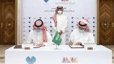 Society of Autism Families and Theater and Performing Arts Commission sign MOU