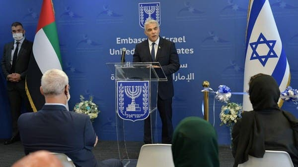 Israel inaugurates new embassy in Abu Dhabi during FM's first UAE visit