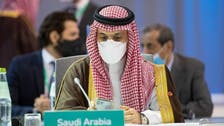 Political solution only way to resolve Syrian crisis: Saudi FM