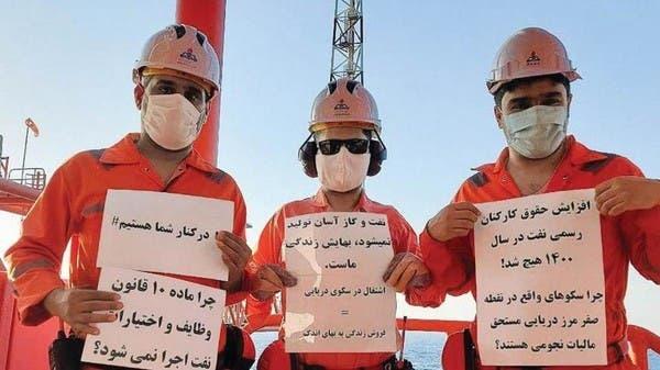کارکنان رسمی شرکت نفت و گاز گچساران به اعتراضات سراسری پیوستند