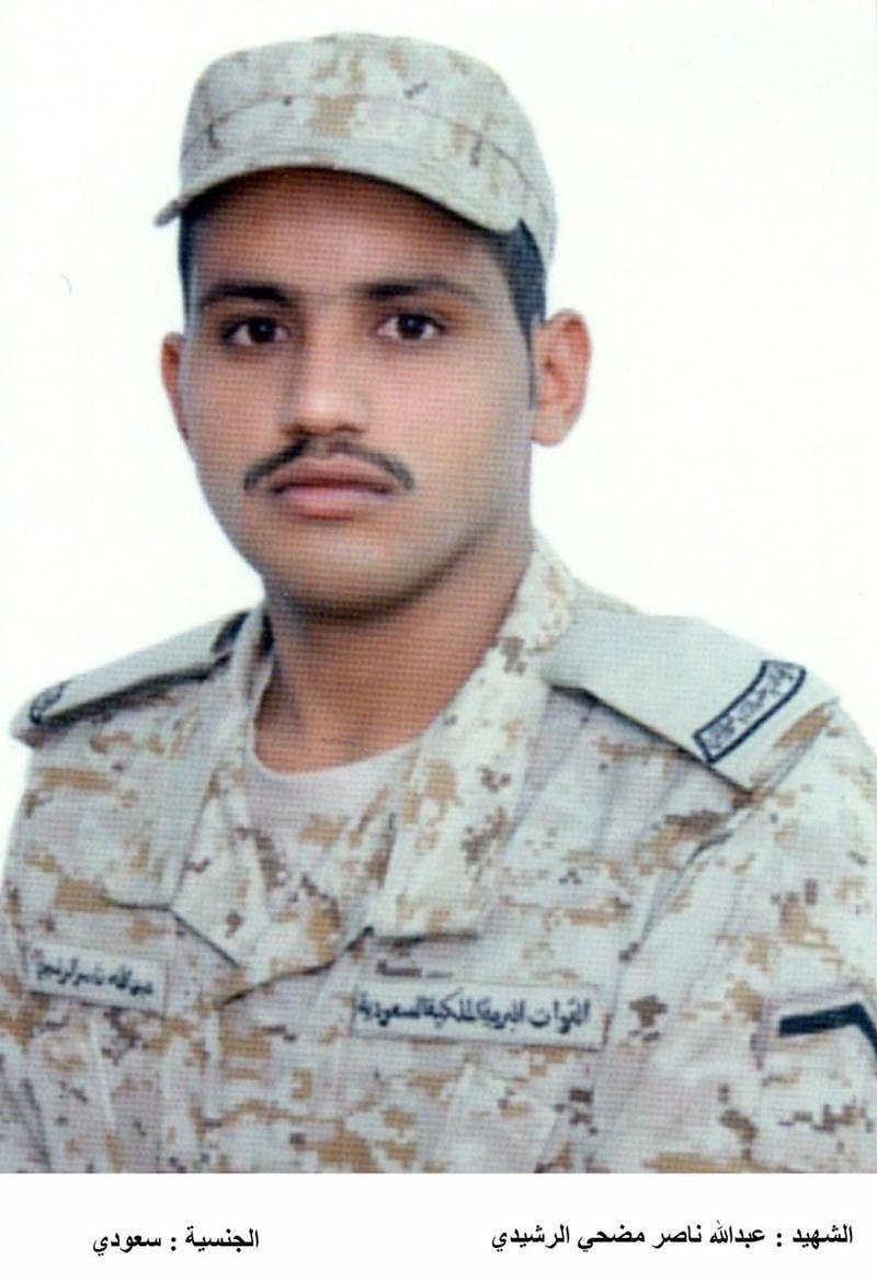 محافظ الرشیدی توسط تروریست داعش الطوی کشته شد