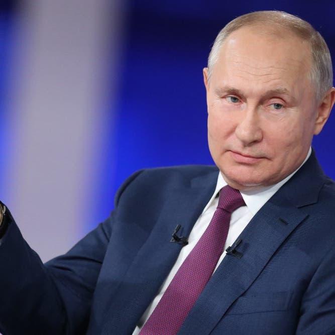 """بوتين: واشنطن رحلت عن أفغانستان بـ""""صفر كبير"""""""