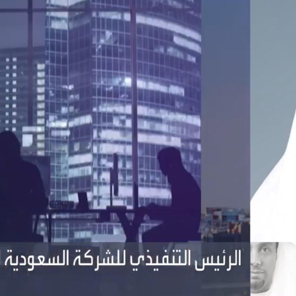 نشرة الرابعة | السعودية الأولى بين الدول العربية وآسيا في الأمن السيبراني