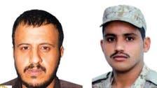 سعودی یک داعشی متهم به قتل یک مامور دولتی را اعدام کرد