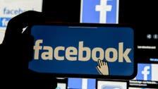 فيسبوك: قراصنة إنترنت يستهدفون عسكريين في القوات الجوية الأميركية