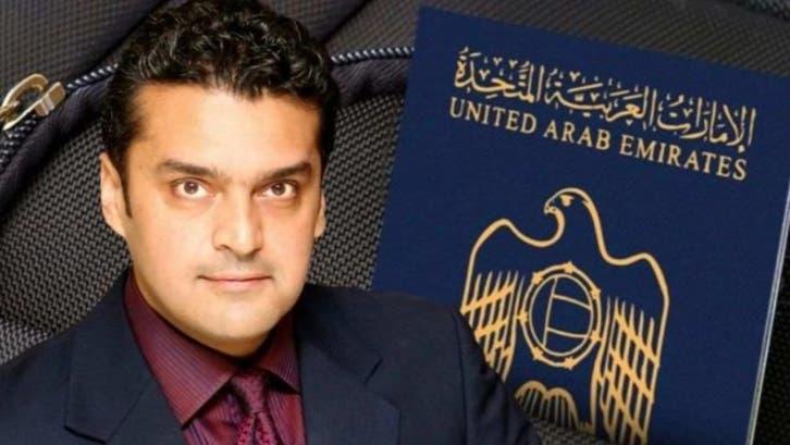 فخرعالم امارات کا گولڈن ویزہ حاصل کرنے والے پہلے پاکستانی فنکار بن گئے