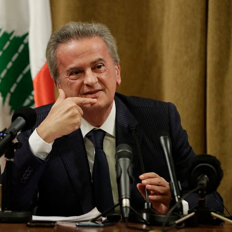 Lebanon summons central bank chief, Riad Salameh, over graft allegations