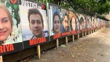 راهپیمایی اعتراضی خانوادههای قربانیان هواپیمای اوکراینی در کانادا