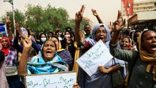 Hundreds of protesters in Sudan demand govt resigns over IMF-backed reforms