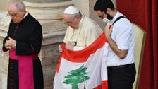 Pope Francis set to meet Lebanon's Christian leaders amid dire economic situation