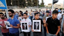Palestinian Authority must protect protesters: UN rights chief