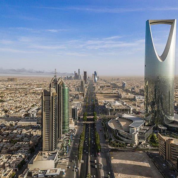 """السعودية تتحول إلى الفوترة الإلكترونية لمحاربة الاقتصاد """"الخفي"""""""