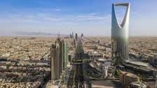 الاستثمار الأجنبي المباشر في السعودية يقفز لـ13.8 مليار دولار بالربع الثاني