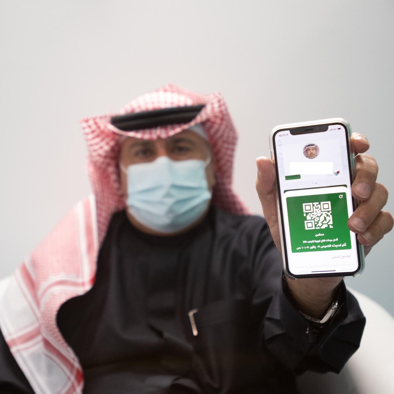 السعودية: التحصين بجرعتين شرط لركوب الطائرات والنقل العام