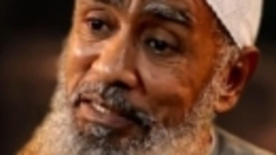al_Qosithumbnail