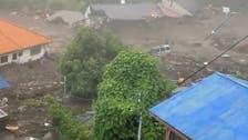 At least 19 missing in Japan landslide after heavy rains