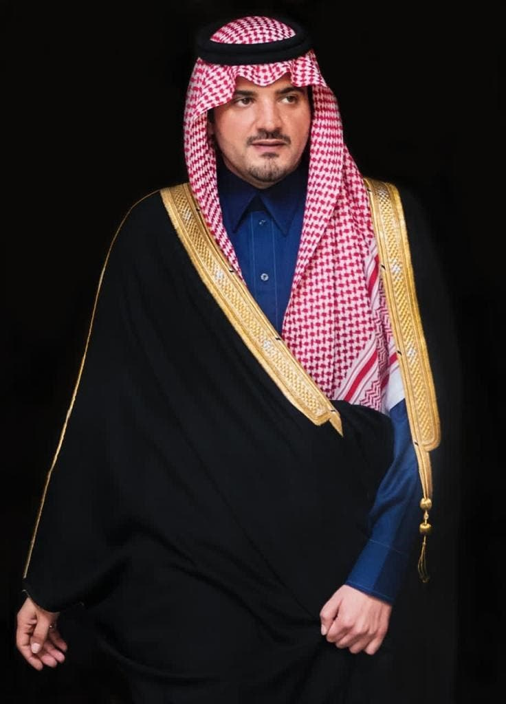 وزير الداخلية السعودي الأمير عبدالعزيز بن سعود بن نايف بن عبدالعزيز