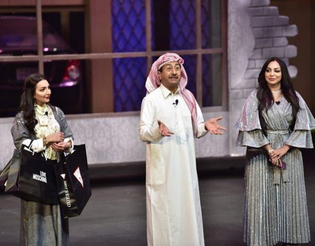 من مسرحية  الذيب في الجليب   في موسم الرياض الأول