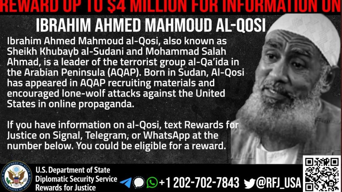 The United States said it would offer up to $4 million for the arrest of a senior al-Qaeda leader who encouraged attacks against the country.(Twitter)